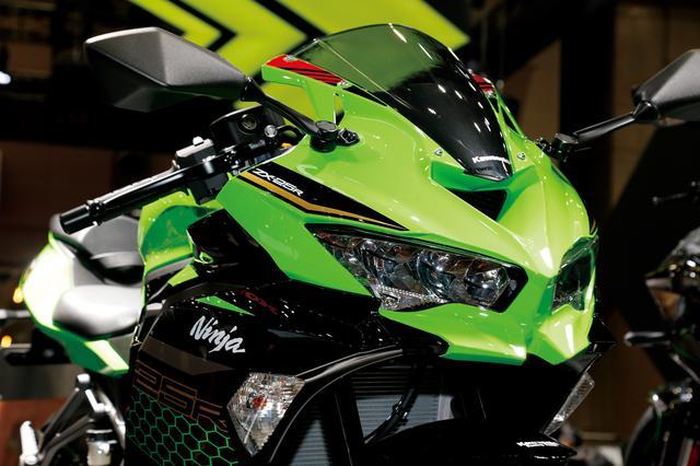 画像: ニンジャ250、400、ZX-6Rなど、近年のカワサキのフルカウルスポーツ車のデザイントレンドを汲んだマスク。ヘッドライトはLEDだ。
