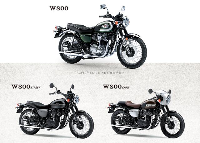 画像: W800の世界観が分かり、魅力を感じられる特設サイトがいい!