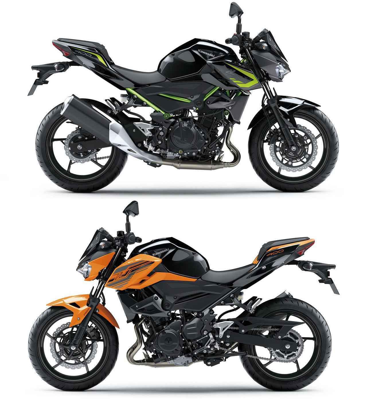 画像: カワサキが「Z400」の2020年モデルを11月1日(金)に発売開始!カラーは2色、あなたはどっち派? - webオートバイ