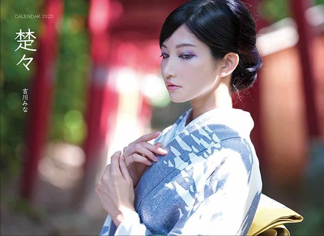 画像: カメラマン 2020カレンダーシリーズ 37 吉川みな 「楚々」-モーターマガジン Web Shop