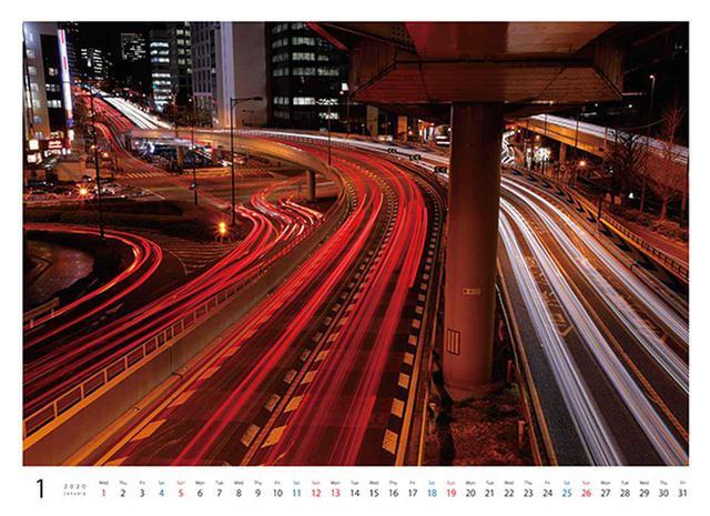 画像2: カメラマン 2020カレンダーシリーズ 13 川北茂貴 「光の跡 Light Trails」