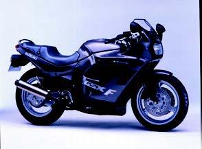 Images : スズキ GSX-F 1988 年 5月