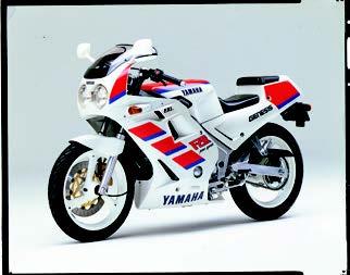 Images : ヤマハ FZR250 1988 年 4月
