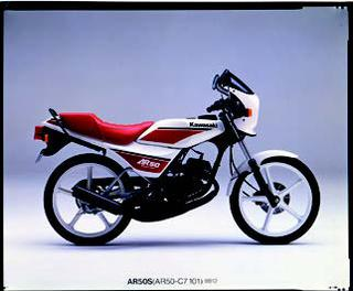 カワサキ AR50S 1988 年12月