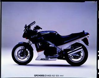 カワサキ GPZ400S 1988 年11月
