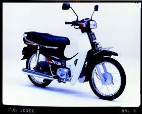 Images : ホンダ カブ100EX 1988 年7月