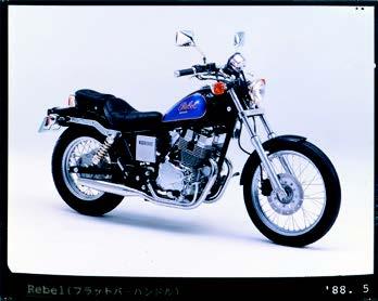 Images : ホンダ レブル スペシャル 1988 年 6月