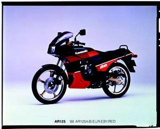 カワサキ AR125 1988 年10月