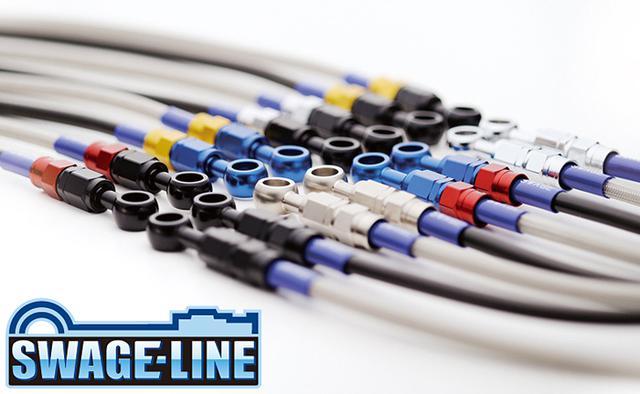 画像1: SWAGE-LINE/スウェッジライン | 株式会社プロトのステンレスメッシュ・ブレーキホース