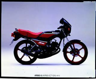 カワサキ AR80Ⅱ 1988 年12月