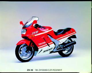 カワサキ ZX-10 1989 年