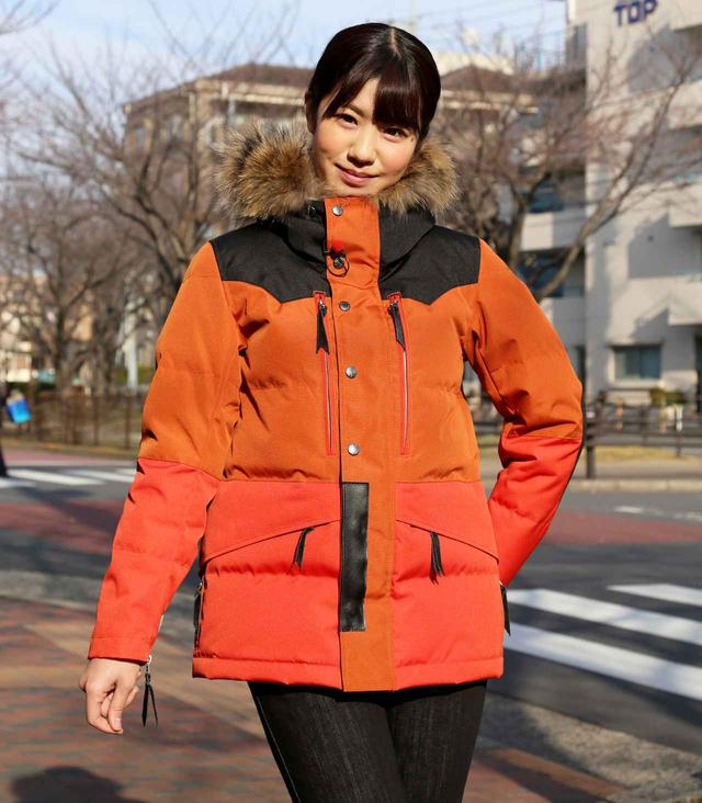 画像: 【マックスフリッツ】新作ダウンジャケットを販売開始! 色づかいが特徴的なロング丈タイプ - webオートバイ