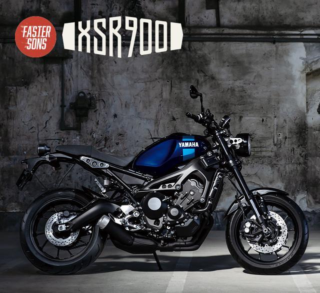 画像: XSR900 - バイク・スクーター|ヤマハ発動機株式会社