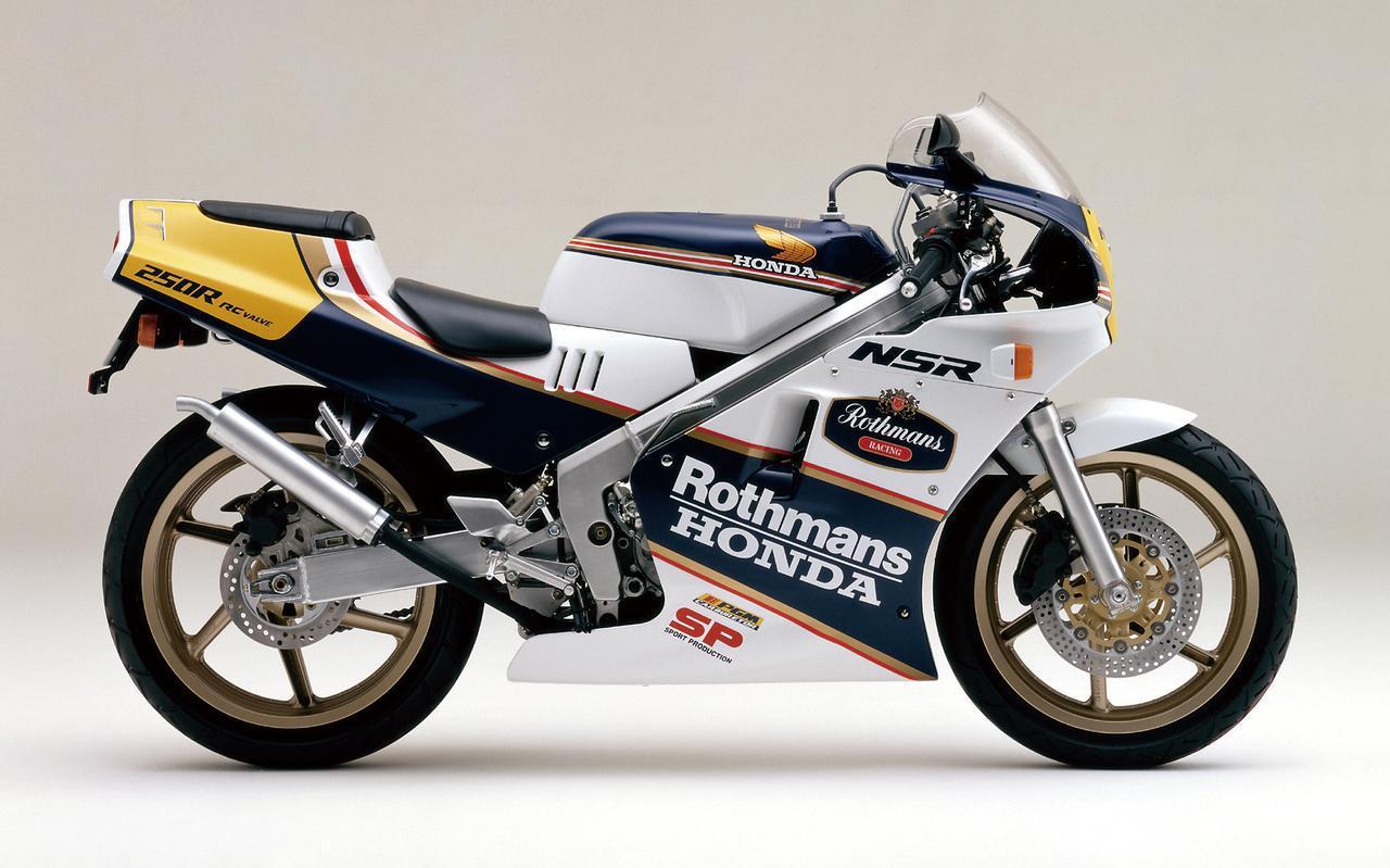 Images : 11番目の画像 - NSR250R(1988)写真を全て見る! - webオートバイ