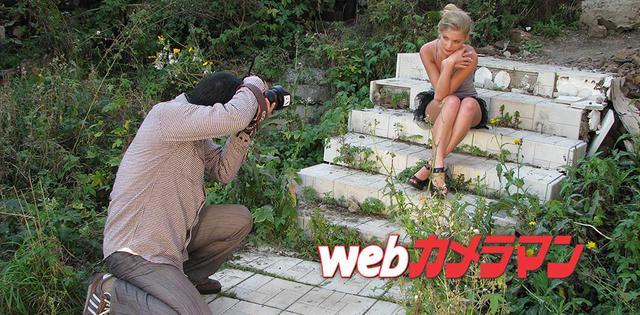 画像: Webカメラマン