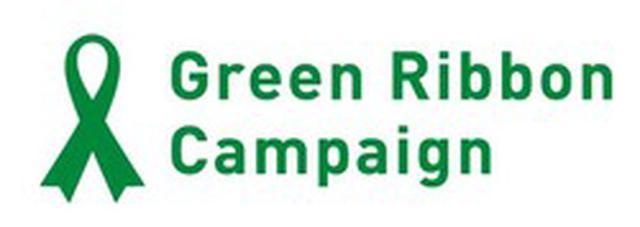 画像: グリーンリボンキャンペーン