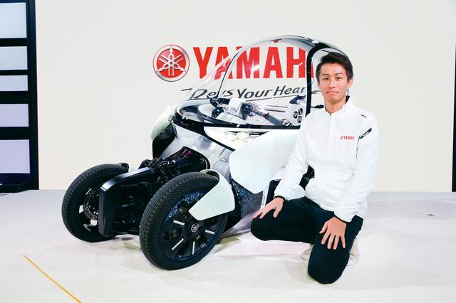 画像1: ヤマハ「MW-VISION」を解説! 東京モーターショー2019で世界初公開された次世代モビリティ