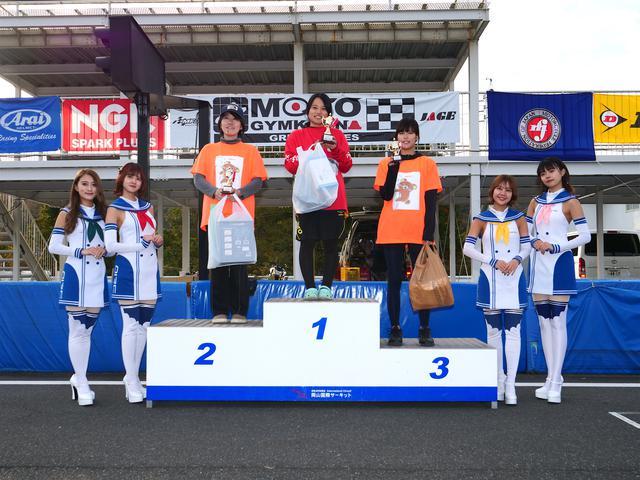 画像: 左から2位・上村佳代選手、1位・草野涼子選手、3位・高山ことみ選手
