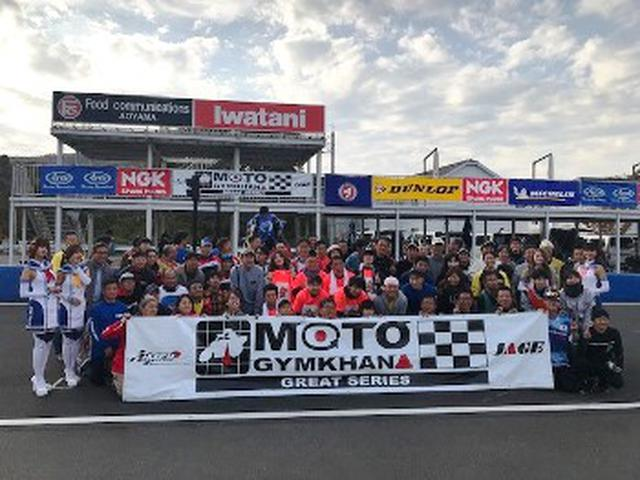 画像: MFJ 2019 MFJ MOTOGYMKHANA GREAT SERIES 西日本大会