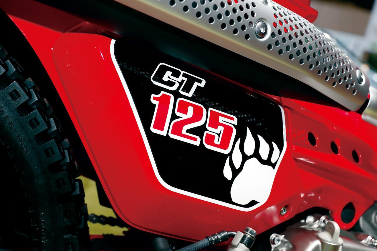 Images : 16番目の画像 - CT125の写真と各部の解説をもっと見る! - webオートバイ