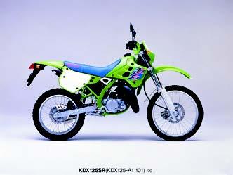 Images : カワサキ KDX125SR 1990 年 3月