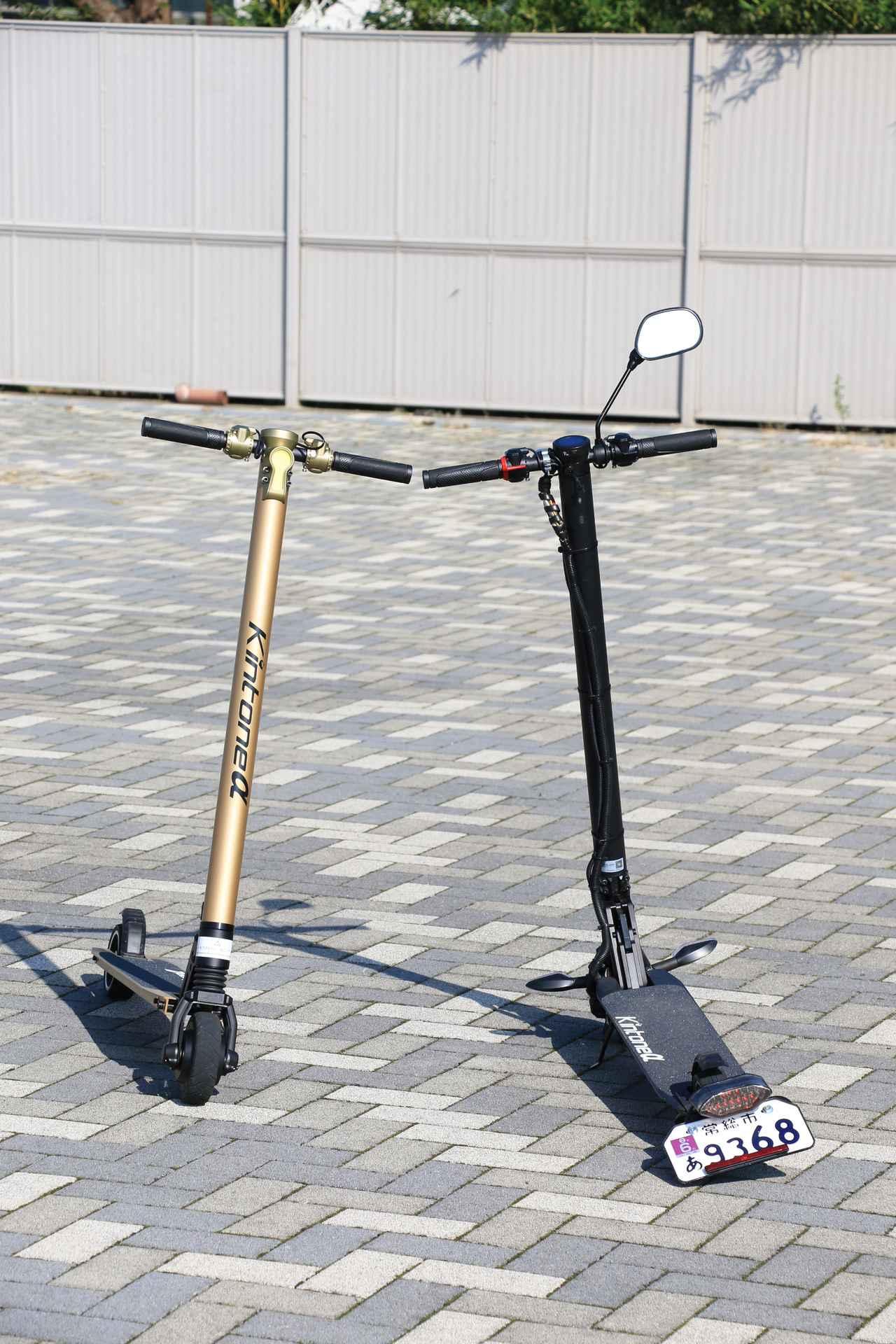 Images : 1番目の画像 - キントーン アルファ ゴーの写真をもっと見る! - webオートバイ