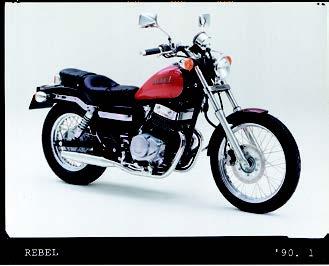 Images : ホンダ レブル 1990 年2月