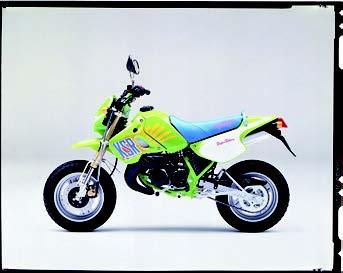 Images : カワサキ KSR-Ⅰ 1990 年 3月