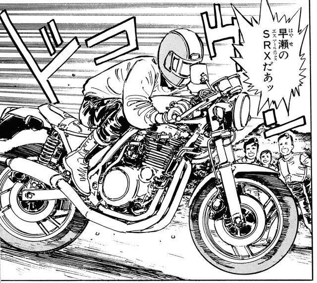 画像: 第8回/早瀬順一のヤマハ「SRX-6」