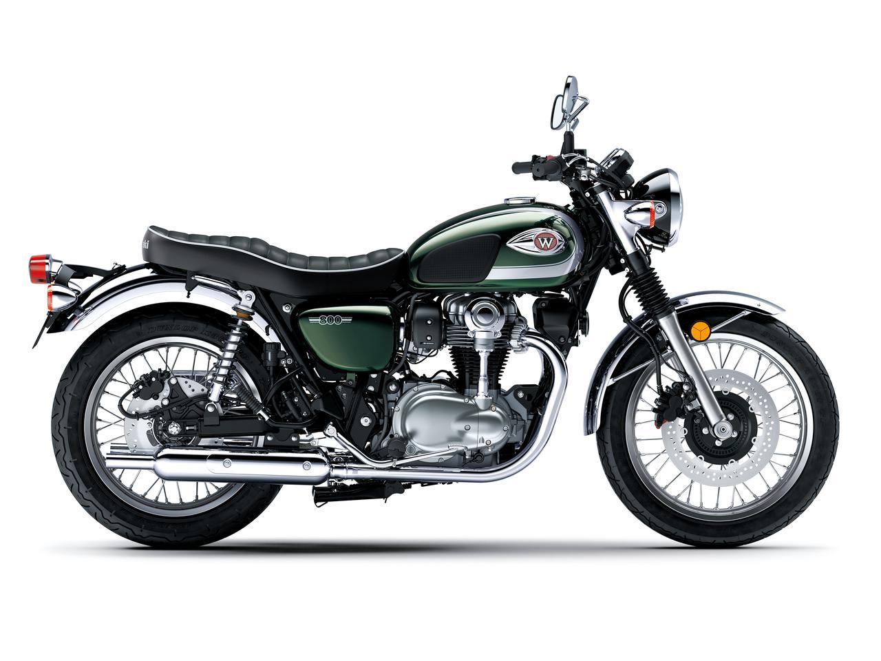 画像3: 復活を遂げたカワサキ「W800」その特長を徹底解説! 12月1日に全国のカワサキプラザで販売スタート!