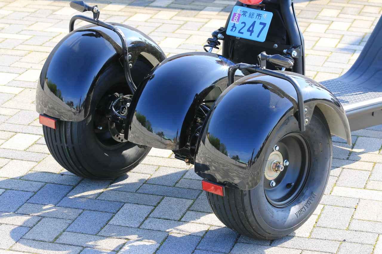 Images : 5番目の画像 - キントーン トライクの写真をもっと見る! - webオートバイ