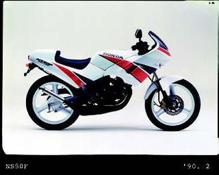 ホンダ NS50F 1990 年2月