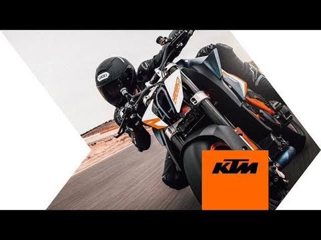 画像: The latest evolution of THE BEAST is on the horizon! | KTM www.youtube.com