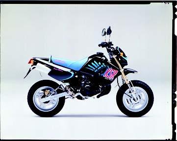 Images : カワサキ KSR-Ⅱ 1990 年 3月