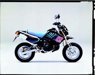 カワサキ KSR-Ⅱ 1990 年 3月
