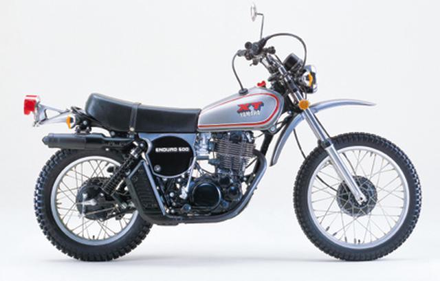 画像: XT500'(1979年式)