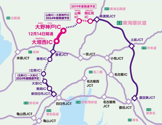 画像: 着々と延伸する東海環状道、今回の開通により延長100kmを超えた!