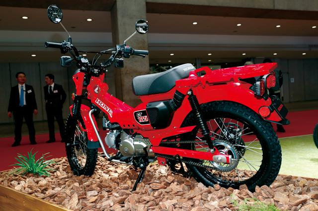 画像: Honda CT125/東京モーターショー参考出品車 月刊オートバイの予想する登場時期:2020年初夏
