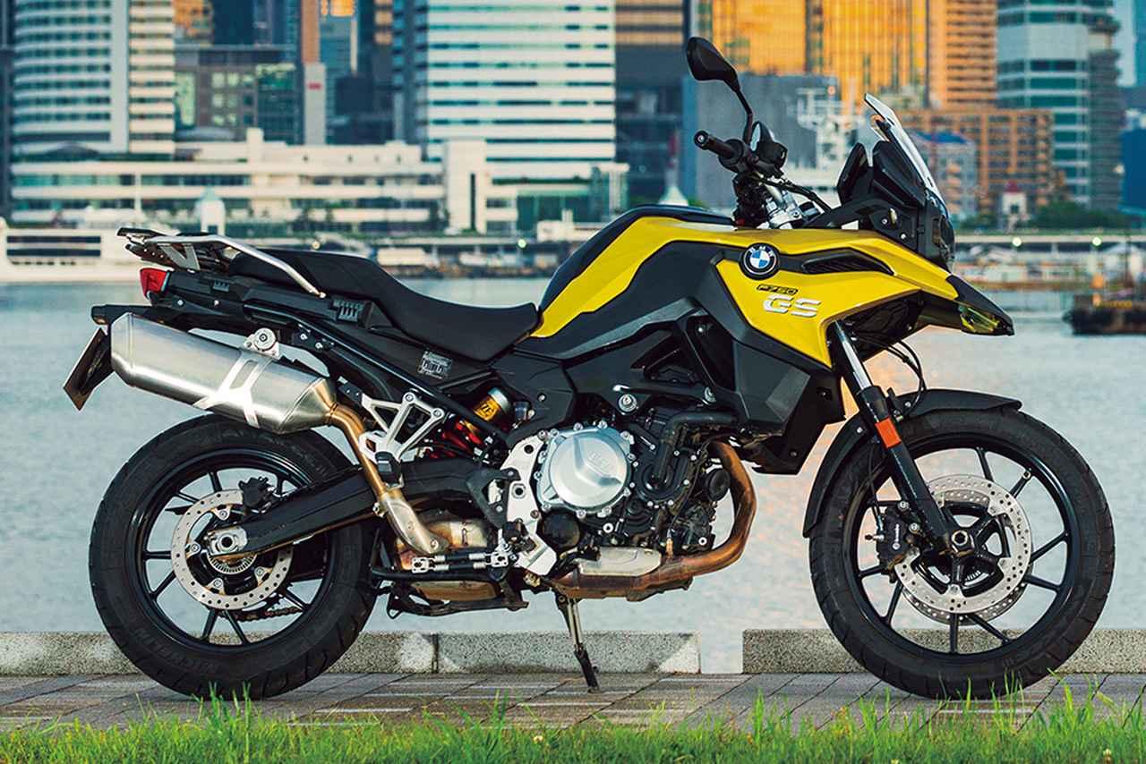 Images : 10番目の画像 - BMW F750GSの画像を全て見る! - webオートバイ