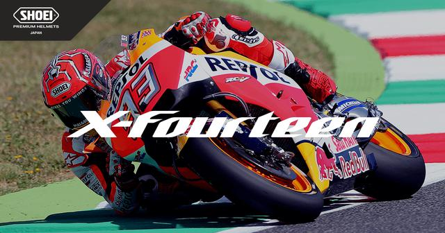 画像: X-Fourteen | FULL-FACE HELMET|ヘルメット SHOEI