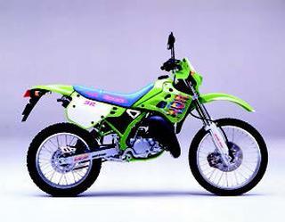 カワサキ KDX125SR 1993 年2月