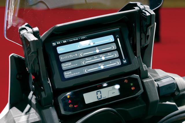 画像2: 充実装備でロングツーリングを快適に! ホンダ「CRF1100L Africa Twin Adventure Sports/ES」を解説