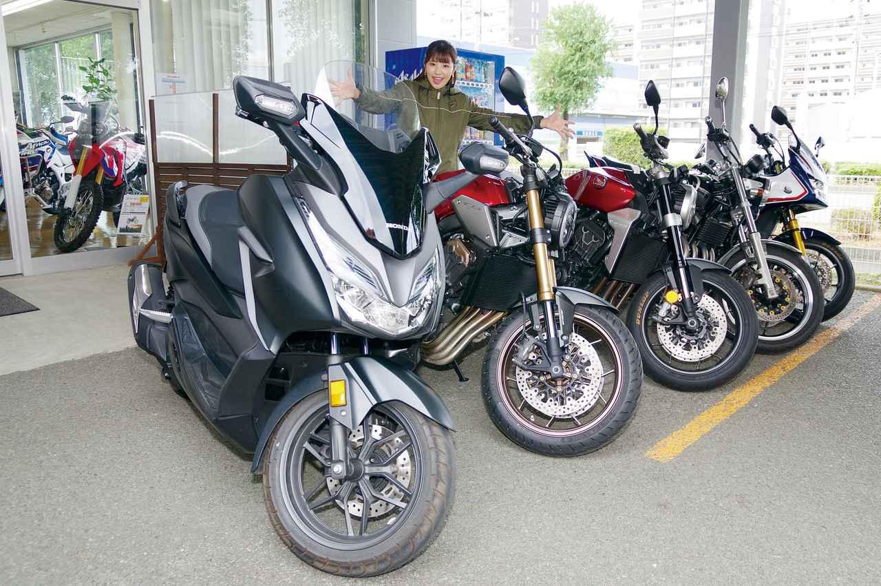 画像2: ホンダ二輪車の全車種を取り扱う唯一の専門店!