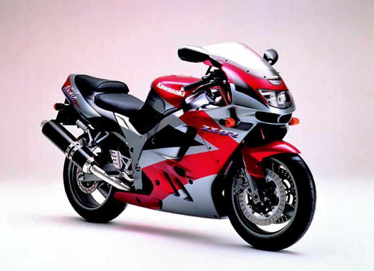 Images : カワサキ ニンジャ ZX-9R 1994 年