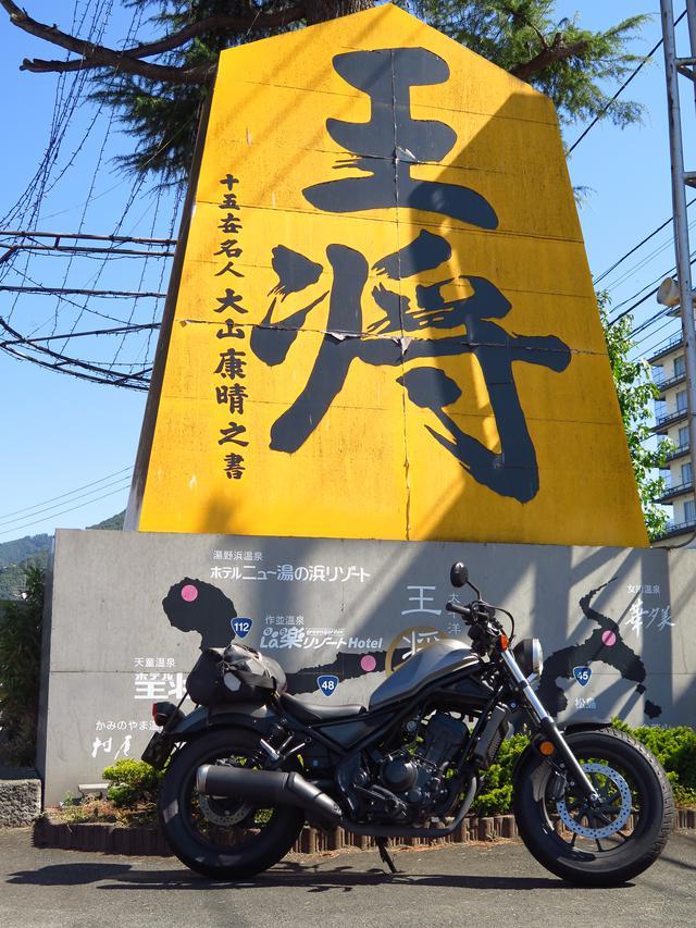 画像3: ホンダ「レブル250」高速道路ツーリング・インプレ! 東京~山形 往復800km走って感じたことをレビュー、燃費も測りました!