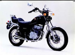 ホンダ CBX125カスタム 1993 年 3月