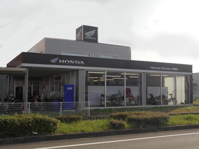 画像: Honda Dream 東熊本
