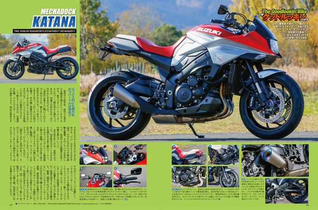 画像3: 巻頭特集は「KAWASAKI ゼファー1100/750」