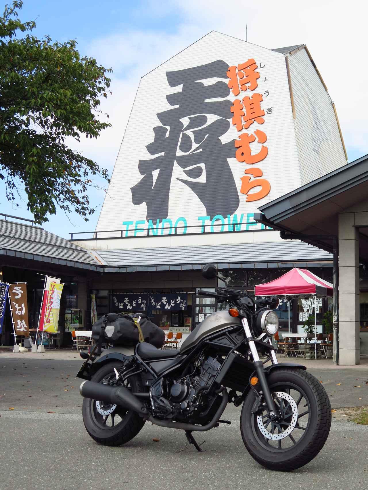 画像2: ホンダ「レブル250」高速道路ツーリング・インプレ! 東京~山形 往復800km走って感じたことをレビュー、燃費も測りました!