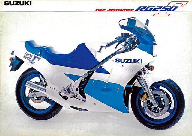 画像1: 【RG-Γ伝】Vol.3「外装も変化して並列2気筒最終モデルとなった5型」RG250Γ(GJ21B)-1987- 〜当時の貴重な資料で振り返る栄光のガンマ達〜